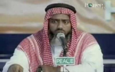 Shaikh Salem Al-Amry – Actions of the Heart 1/9