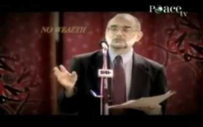 Shaikh Salem Al-Amry – Actions of the Heart 3/9