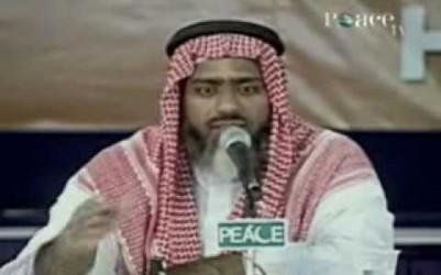 Shaikh Salem Al-Amry – Actions of the Heart 4/9