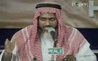 Shaikh Salem Al-Amry – Actions of the Heart 6/9