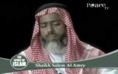 Shaikh Salem Al-Amry – Dajjal 3/5
