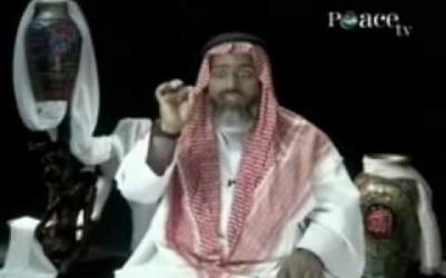 Shaikh Salem Al-Amry – Dajjal 5/5